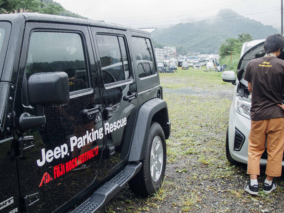 """IMG_1336-1 Jeep®が今年も""""特別な体験""""をサポート!!<FUJI ROCK FESTIVAL'17>速報レポート。"""
