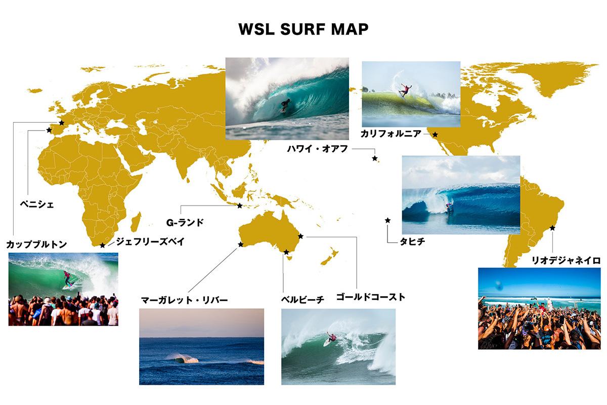"wsl_map 【Jeep×WSL連載企画・第3弾】世界中の選ばれしプロサーファーのみが参加できる夢の舞台。WSLが運営するチャンピオンシップ・ツアー""CT""とは?"
