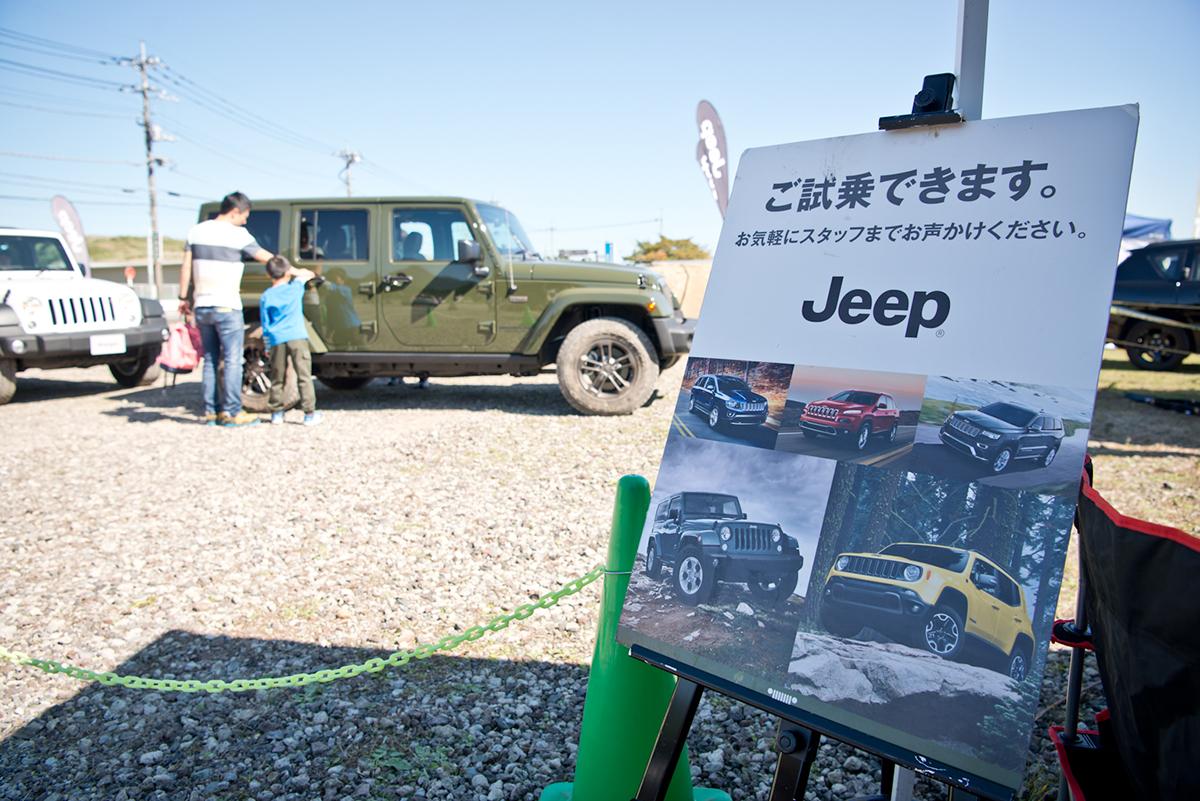 20161015_jeep-0157 Jeep®オーナーの祭典<Jeep® Festival 2016>が開催! オフロード試乗体験や焚火料理など、アウトドアを本気で楽しむキャンプイベントを徹底レポート!