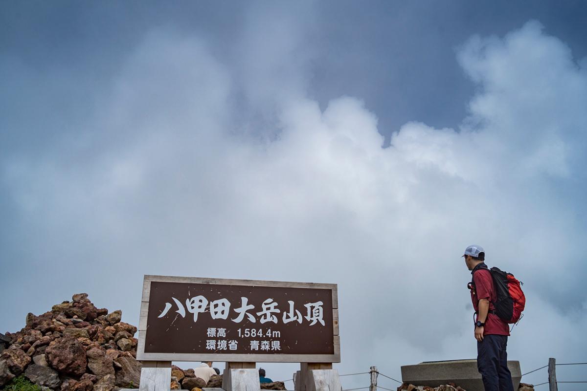 23_Hakkoda-Sukayu-1571 UNMAP YOUR LIFE ~青森県、八甲田・酸ヶ湯編~  自分を解放する、こだわりの時間