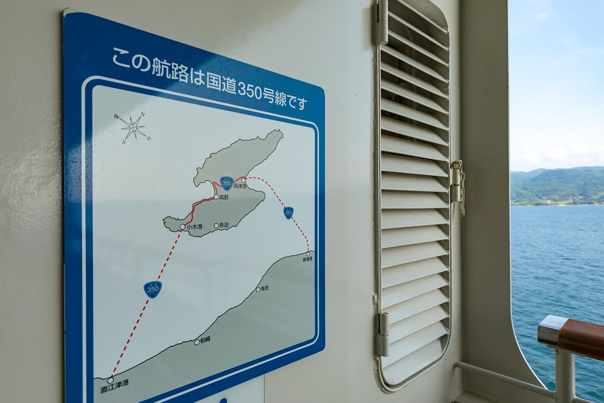 realstyle171031_3 小野塚彩那がJeep®でぐるっと巡る 佐渡島の伝統文化とちょこっとアウトドア