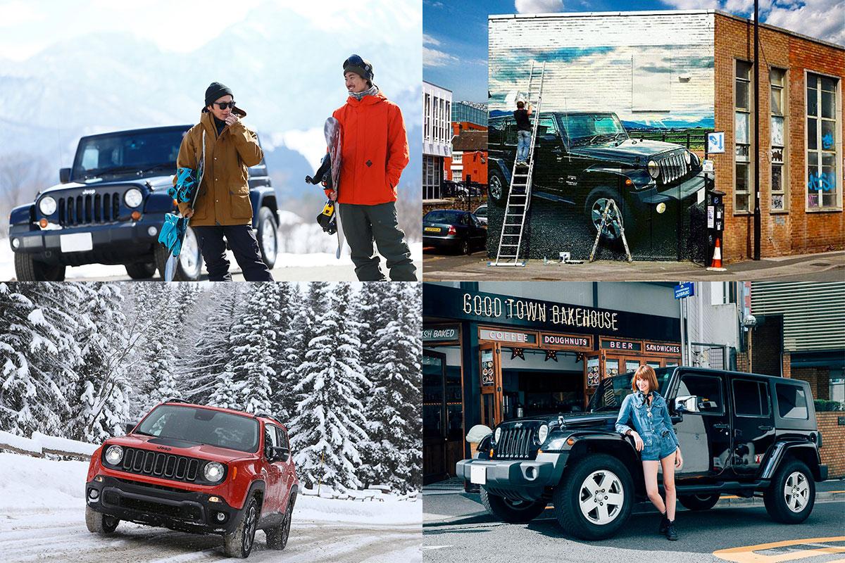 """MAIN00 Jeep®の2018年テーマは<Real Adventure>。本物のSUVと行く""""リアルな冒険""""を応援する注目キャンペーン&フェアをご紹介!"""