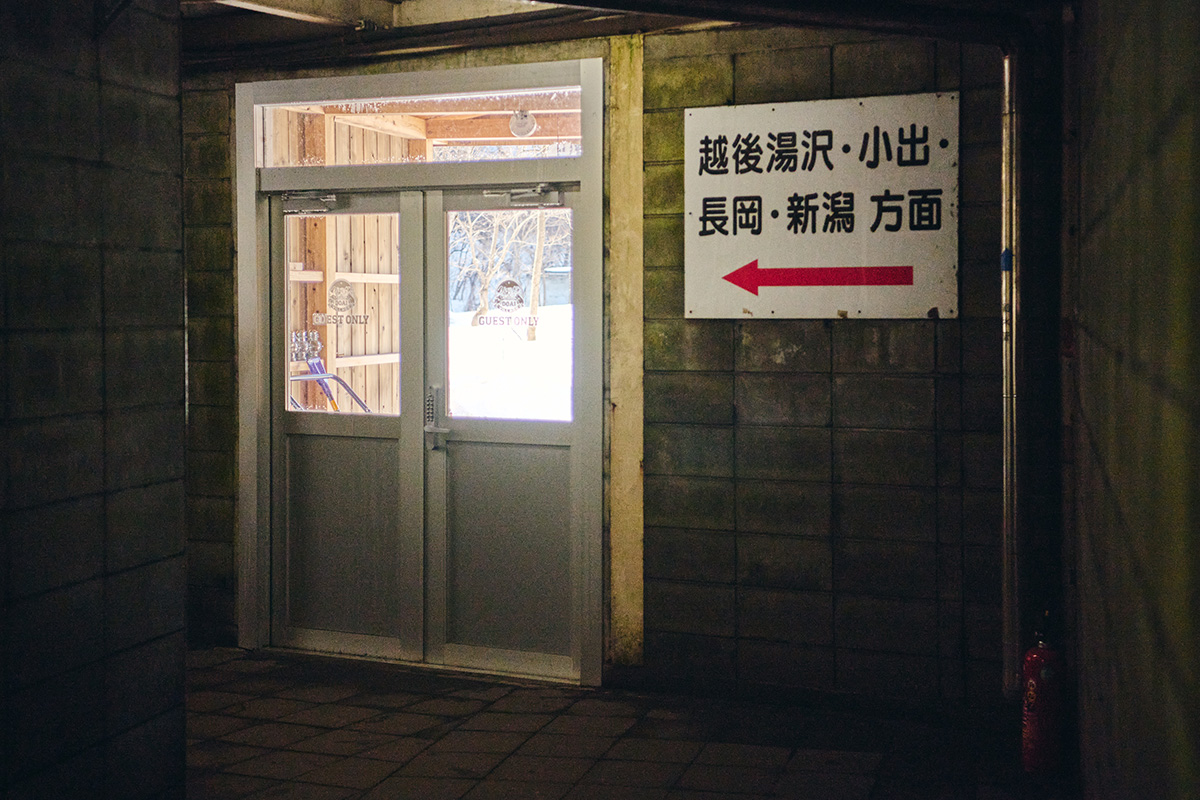 "20210318_jeep-0053 【無人駅&辺境グランピング1位】""日本一のモグラ駅""に誕生したグランピング施設『DOAI VILLAGE』へJeepでGO!"