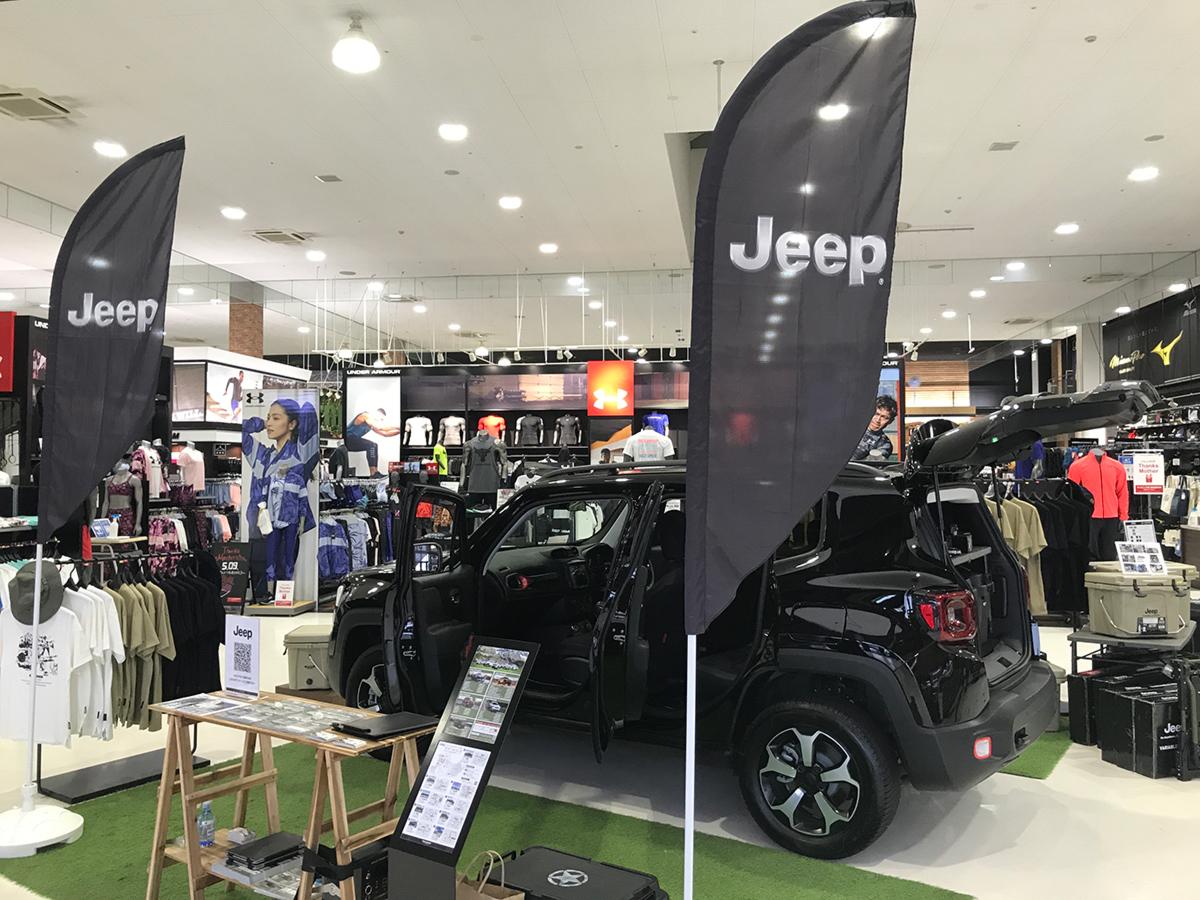 2 Jeep×HIMARAYAの「キャンプと車を遊び心でつなぐ」コラボ!