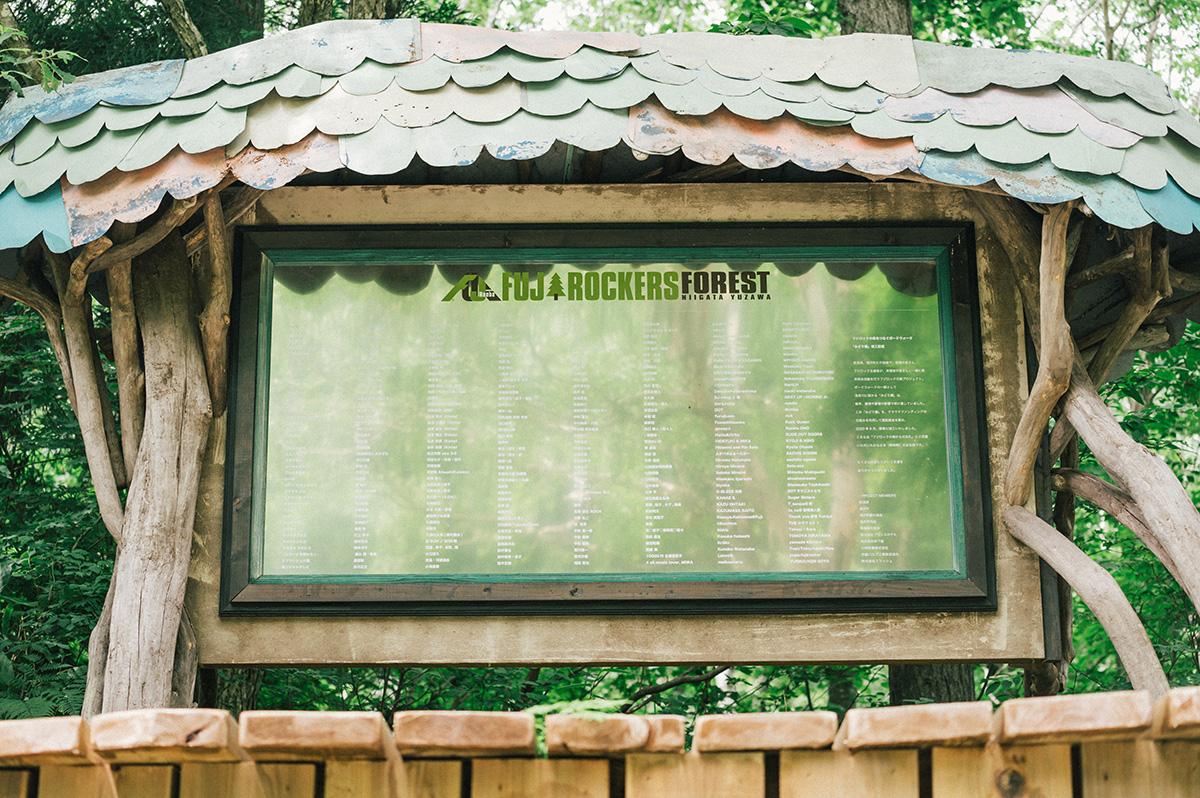 6 夏の苗場でボードウォーク・ボランティアキャンプを開催!Jeepが『Realの森』を通してサポートする『フジロックの森プロジェクト』