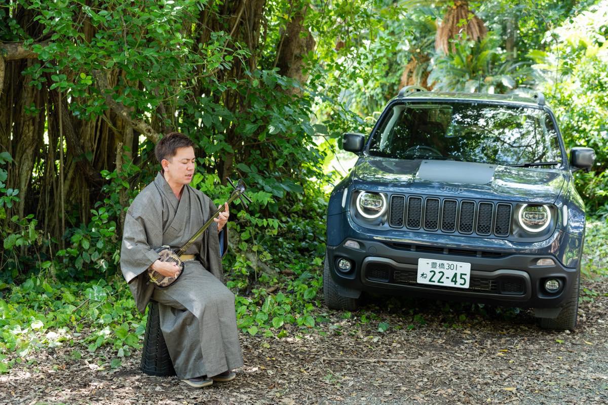 """25-1 Real Tabi with Jeep 〜Jeepと行く、日本の""""こころ""""を探る旅〜<br>〈奄美大島〉"""