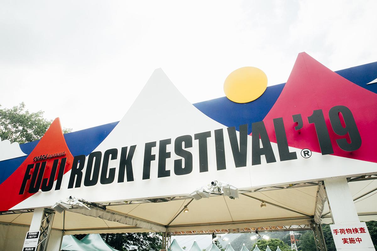 190808_jeep_fujirock_report_2019-1 日本最大級の野外ロック・フェスをJeep®︎ が駆け抜ける。FUJI ROCK FESTIVAL '19レポート!