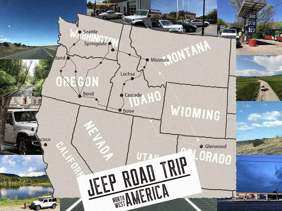 190815_jeep__roadtrip_america-1-5 Jeep® ロードトリップ、ノースウェストアメリカ 〜生粋のJeeperがラングラーで行く、3,600km 20日間の旅(前編)〜