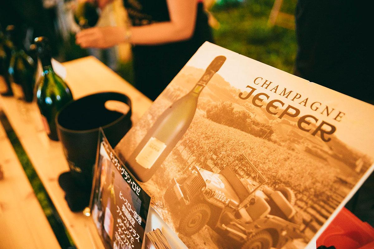 29 Jeep® オーナーたちの祭典<Jeep® Festival 2019>が開催!笑顔に溢れたふもとっぱらでの2日間をレポート
