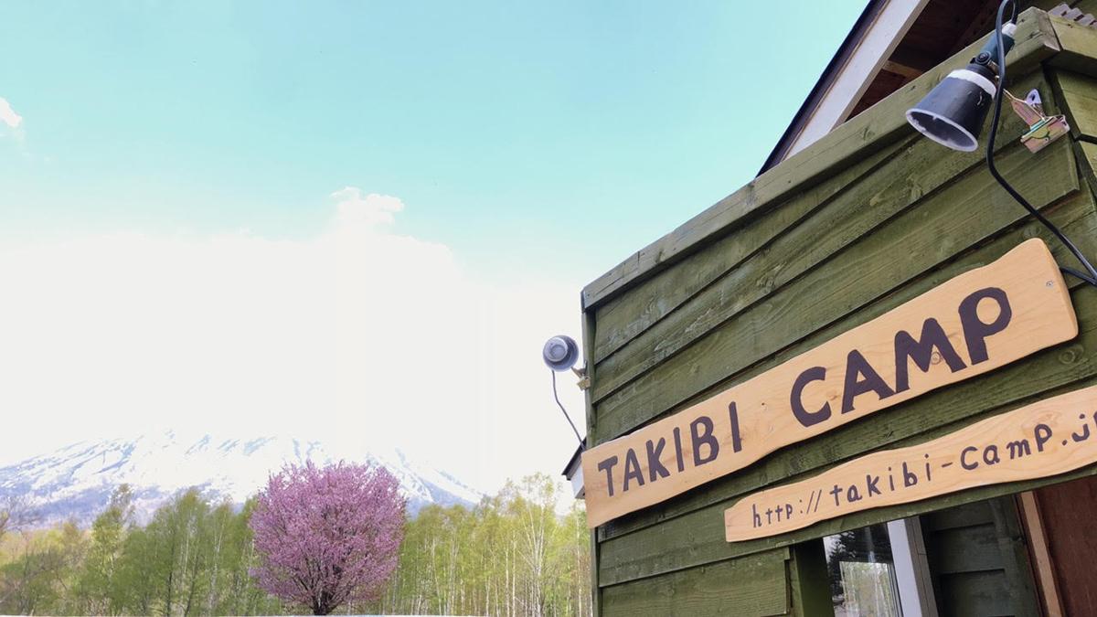 1-1 プライベート空間で楽しめる!感染症対策もバッチリな日本全国のキャンプ施設17選