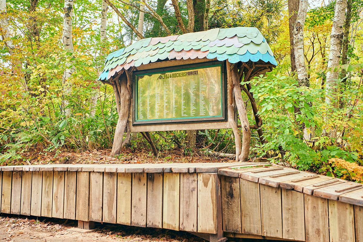 re_201024_QTC0109 Jeepがサポートする『フジロックの森プロジェクト』。次の10年に向けて生まれ変わる苗場の風物詩