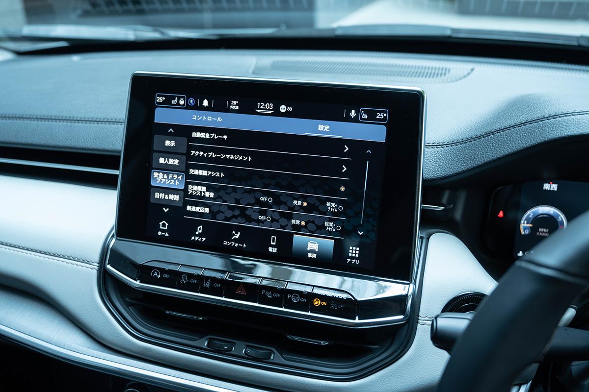 17 インテリアデザインを刷新した新型Jeep Compassに試乗! 〜モダンで居心地のいいインテリアに囲まれて、オールマイティに使える魅力がさらに増した〜
